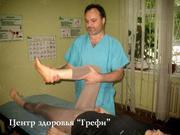 Лечение плоскостопия методами остеопатии.