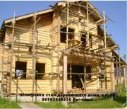 Шлифовка сруба  Деревянные дома,  Совиньон , Ильичевск,  Одесса