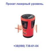 Прокат,  аренда лазерный уровень (нивелир)