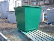 Продам мусорный бак,  усиленный толщиной 2, 0 мм