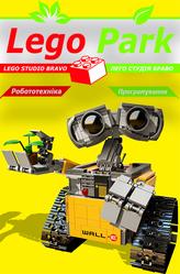 Лего студия на Позняках BRAVO | Лего студия Киев,  ул. А. Ахматовой 13-