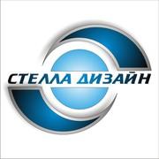 Фигурная (криволинейная) порезка  Харьков Стелла-Дизайн