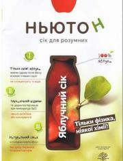 Производитель натуральных соков ищет дистрибьюторов/оптовиков