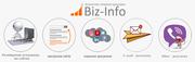 5 пропозицій для просування вашого бізнесу в інтернеті