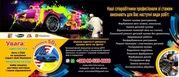 Малярно-Кузовной Центр Колор-Лайн Украина-Восстанавливаем авто из США
