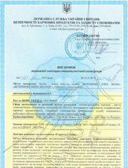 Разработка технических условий ТУ У 20. 4-1234557-001: 2020,  1-2